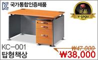 KC-001