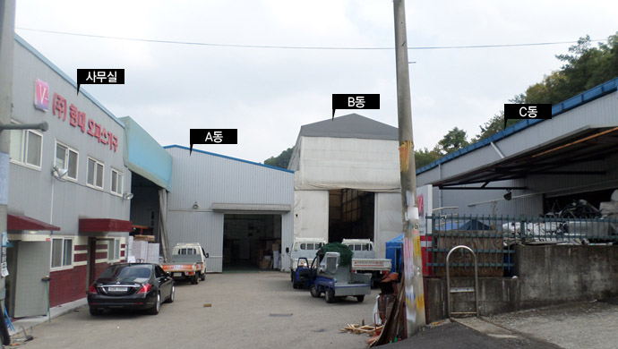 제1물류센터전경4