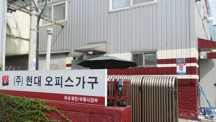 제1물류센터전경6