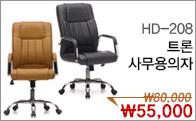 HD-207