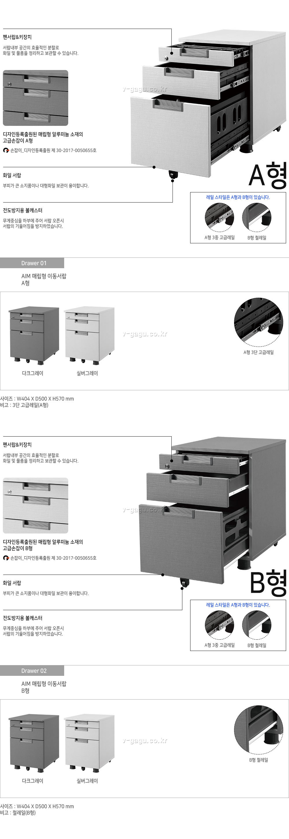 DHF-300A_drawer_hdgagu