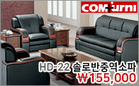 HD-22